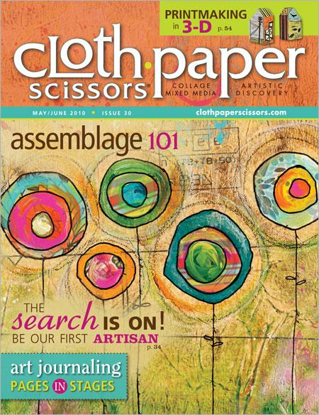 010 - Magazine Inspiration CP1005