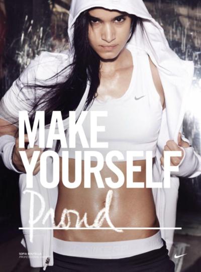 NikeProud